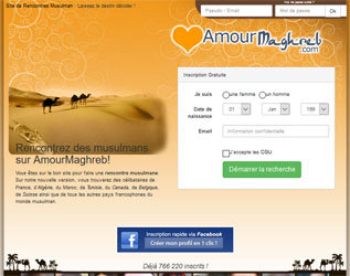 Logo Amour Maghreb